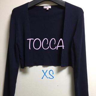 トッカ(TOCCA)の美品 TOCCA スクエア ボレロ XS ネイビー 紺色 長袖(ボレロ)