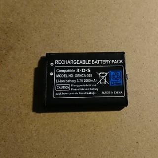 ニンテンドー3DS(ニンテンドー3DS)の【ジャンク】初代3DS 互換バッテリーパック(バッテリー/充電器)
