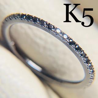 NOJESS - ダイヤ k10 好きにも♪ 珍 k5  ブラックストーン エタニティリング