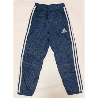 アディダス(adidas)のアディダス ウインドブレーカー パンツ 140(パンツ/スパッツ)