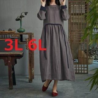 新品大きいサイズ3L 6L ゆったりサイドリボンワンピース グレー系(ロングワンピース/マキシワンピース)