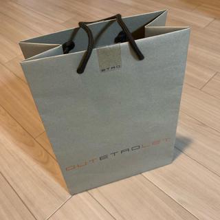 エトロ(ETRO)のETRO OUTLET 紙袋 ショップ袋 ショッパー クラフト エトロ (ショップ袋)