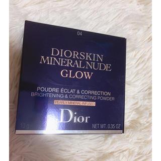 ディオール(Dior)の早い者勝ち!ミネラルヌードグロウパウダー(フェイスパウダー)
