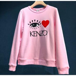 ケンゾー(KENZO)のKENZO x スウェット・トレーナー(トレーナー/スウェット)