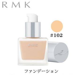 RMK - 値下げ*RMK【新品】リクイドファンデーション 102 人気色 30ml