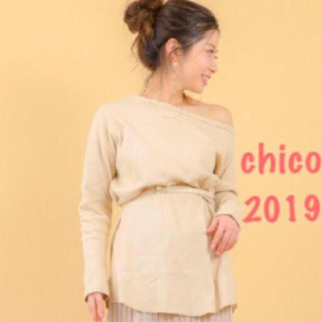 who's who Chico(フーズフーチコ)のワンショルチュニック❤︎ レディースのトップス(チュニック)の商品写真