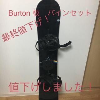 BURTON - バートン 板 バインセット ワミーバー/ミッション