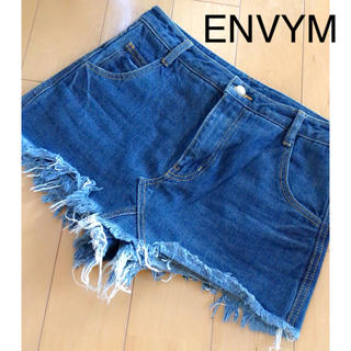ENVYM - ENVYM