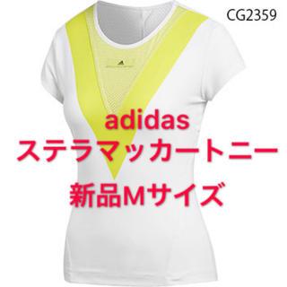 新品M adidas ステラマッカートニー stella ゲームシャツ 訳あり
