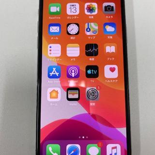 iPhone - iPhoneX  256GB 0604