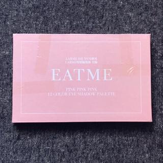 イートミー(EATME)のEATME Pink 12color アイシャドウパレット(アイシャドウ)