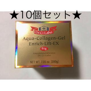 Dr.Ci Labo - ◆アクアコラーゲンゲル エンリッチリフトEXビッグ200g 10個セット