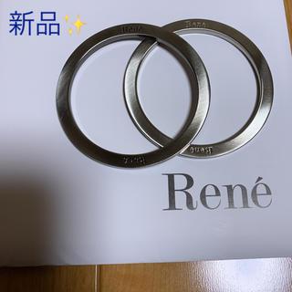 ルネ(René)のRene ルネ バングル シルバー  2個で1セット(ブレスレット/バングル)
