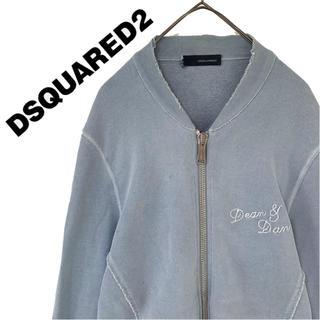 ディースクエアード(DSQUARED2)のDsquared2 ディースクエアード ma-1 ジャケット ダメージ加工(スタジャン)