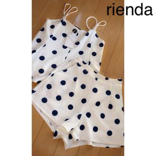 リエンダ(rienda)のrienda (セット/コーデ)