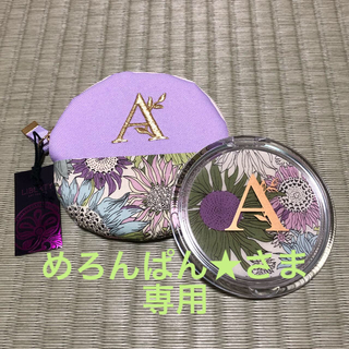 アフタヌーンティー(AfternoonTea)のAfternoon Tea ポーチ付き手鏡(ミラー)