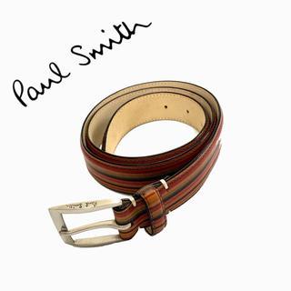 Paul Smith - paul smith ポールスミス マルチカラー メンズ ベルト スーツ