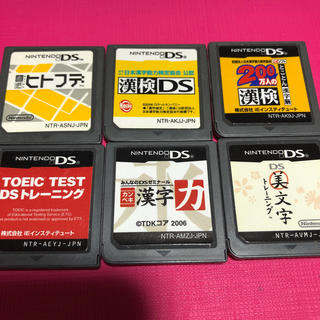 ニンテンドーDS -  DS6本セット