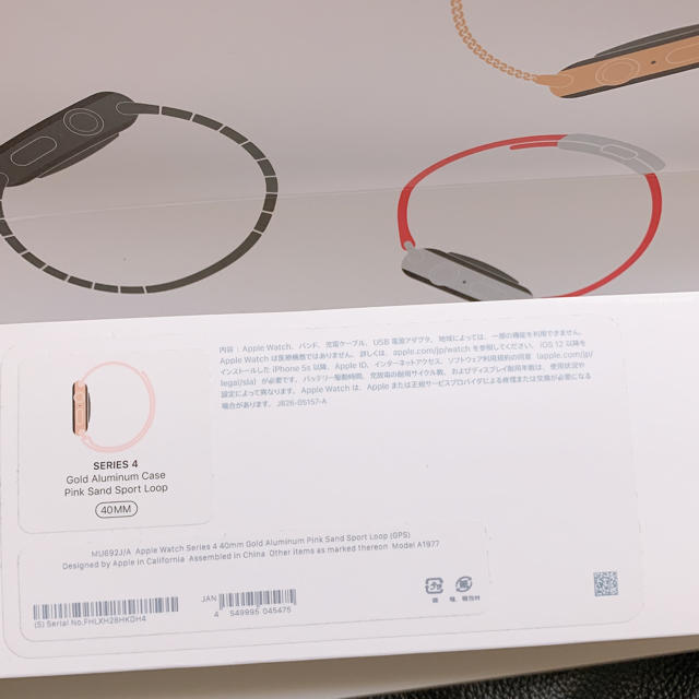 Apple Watch(アップルウォッチ)のアップルウォッチApple Watch series4シリーズ4美品 レディースのファッション小物(腕時計)の商品写真