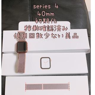 Apple Watch - アップルウォッチApple Watch series4シリーズ4美品