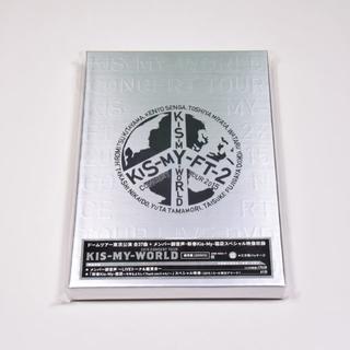 キスマイフットツー(Kis-My-Ft2)の美品◆Kis-My-Ft2◆KIS-MY-WORLD◆LIVE DVD◆通常(ミュージック)