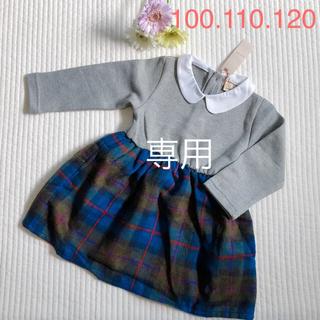 プティマイン(petit main)の新品♡プティマイン 衿つきワンピース ブルー(ワンピース)