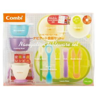 combi - ☆新品未使用☆コンビ ナビゲート食器セットC