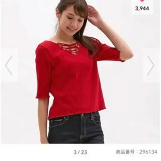ジーユー(GU)のレースアップTシャツ 五分袖(Tシャツ(長袖/七分))