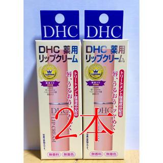 DHC - DHC 薬用リップクリーム