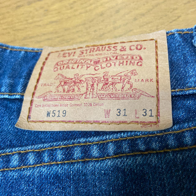 Levi's(リーバイス)のLevi's W519 W31 L31 デニム 希少品  97年日本製 レディースのパンツ(デニム/ジーンズ)の商品写真