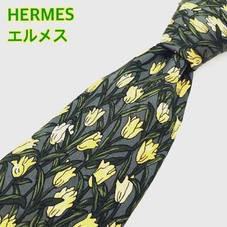 エルメス(Hermes)のエルメス ネクタイ 高級シルク フランス製 チューリップ 花柄 紺 緑(ネクタイ)