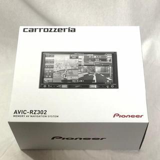 パイオニア(Pioneer)の楽ナビ 7V型メモリーカーナビ AVIC-RZ302(カーナビ/カーテレビ)