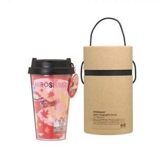 スターバックスコーヒー(Starbucks Coffee)の限定タンブラー4点(タンブラー)