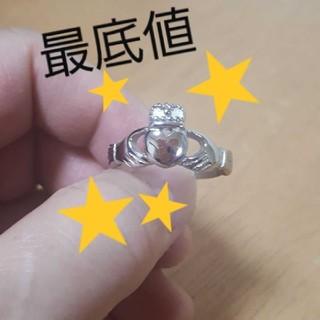 リング・指輪・クラダリング・クラダ指輪・シルバーリング・シルバー指輪★(リング(指輪))