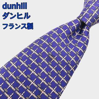 ダンヒル(Dunhill)のダンヒル ネクタイ 高級シルク フランス製 飛行機 青(ネクタイ)