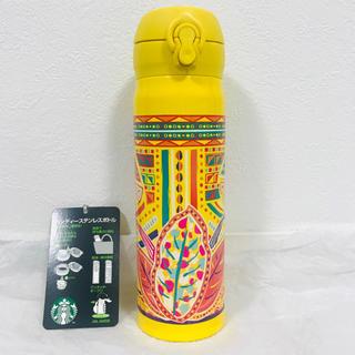 スターバックスコーヒー(Starbucks Coffee)のスターバックス ステンレスボトル(タンブラー)