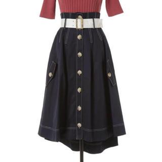 REDYAZEL - レディアゼル  フィッシュテールスカート