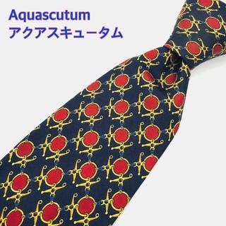 アクアスキュータム(AQUA SCUTUM)のアクアスキュータム ネクタイ 高級シルク イングランド製 総柄 紺(ネクタイ)
