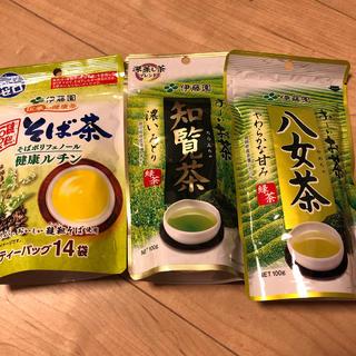 伊藤園 - ☆伊藤園 お茶セット