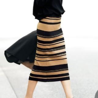 イマージュ(IMAGE)の新品 マルチボーダー リブニット スカート Mサイズ 総丈70cm ベージュ 黒(ひざ丈スカート)