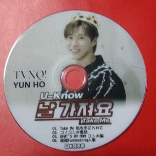 トウホウシンキ(東方神起)の東方神起ユノ Take Me『私を手に入れて』DVD ♦️ラスト一点(ミュージック)