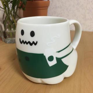 スターバックスコーヒー(Starbucks Coffee)のスターバックス ハロウィン マグゴースト355ml(グラス/カップ)