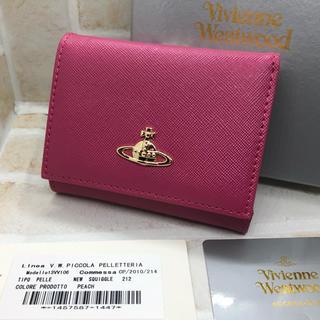 ヴィヴィアンウエストウッド(Vivienne Westwood)のVivienne Westwood 三つ折り 財布 ピンク 新品未使用(財布)