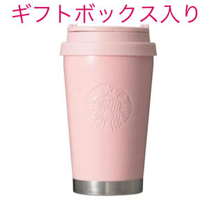 スターバックスコーヒー(Starbucks Coffee)の☆新品未使用☆スターバックス ステンレス ToGo ロゴタンブラー パールピンク(タンブラー)