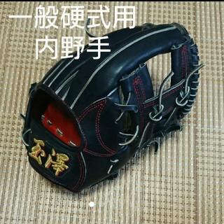 タマザワ(Tamazawa)の玉澤 カンタマ 一般硬式用グローブ 内野手(グローブ)