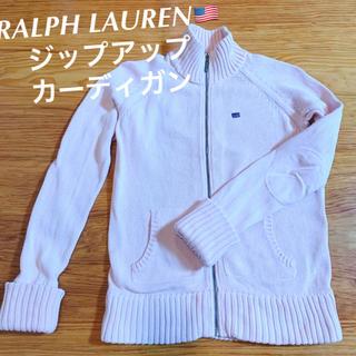 Ralph Lauren - 人気✩RALPH LAUREN✩カーディガン✩ニット✩S✩ジップアップ✩送料込