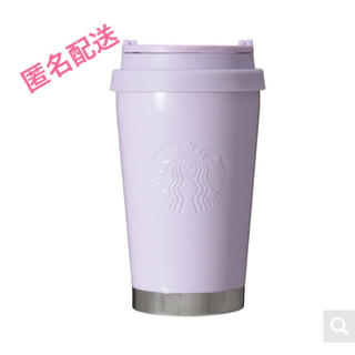スターバックスコーヒー(Starbucks Coffee)のスターバックス ステンレスToGoロゴタンブラー パールラベンダー(タンブラー)