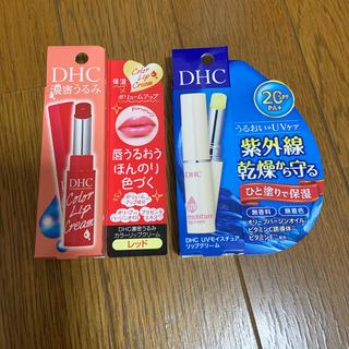 DHC - DHC リップクリーム 2種類