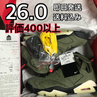 ナイキ(NIKE)の26.0 TRAVIS SCOTT AIR JORDAN 6 OLIVE(スニーカー)
