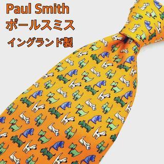 ポールスミス(Paul Smith)のポールスミス コレクション ネクタイ 高級シルク イングランド製 オレンジ 動物(ネクタイ)
